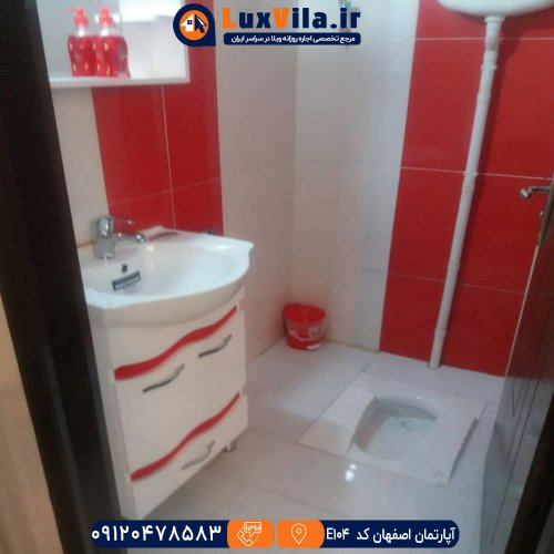 اجاره آپارتمان اصفهان کد E104