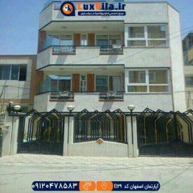 اجاره آپارتمان اصفهان کد E129