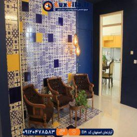 اجاره آپارتمان اصفهان کد E119