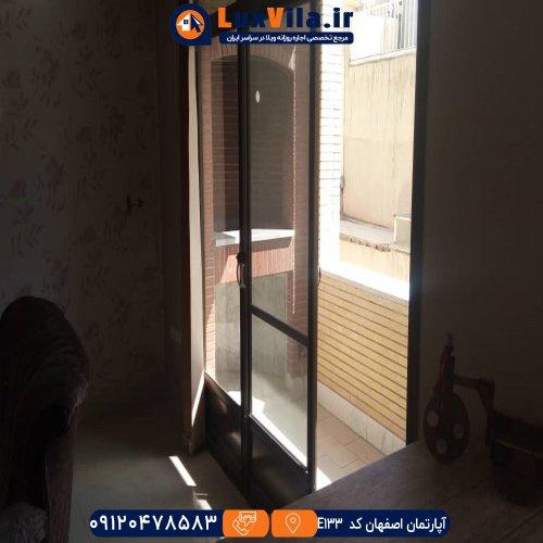 اجاره آپارتمان اصفهان کد E133