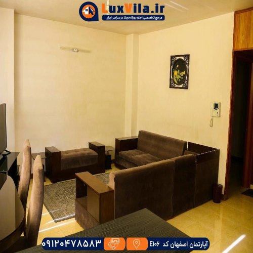 اجاره آپارتمان اصفهان کد E106