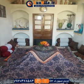 اجاره آپارتمان اصفهان کد E122