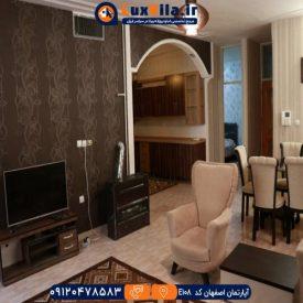 اجاره آپارتمان اصفهان کد E108