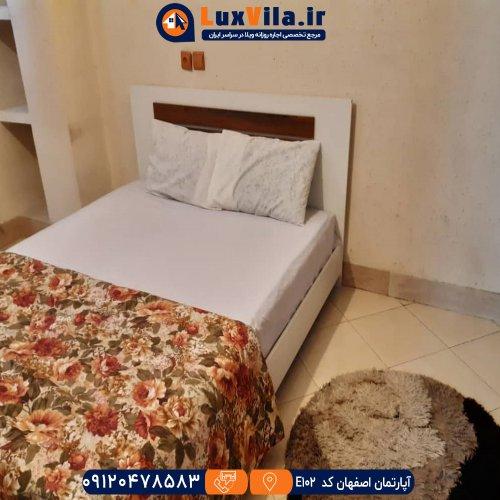 اجاره آپارتمان اصفهان کد E102