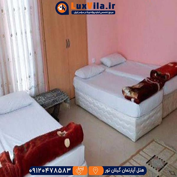 هتل آپارتمان گیلان تور مشهد