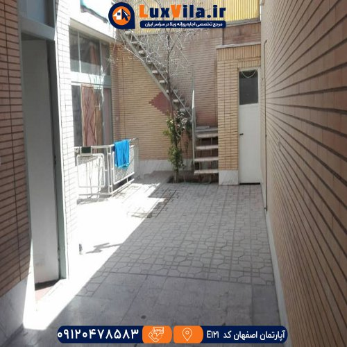 اجاره آپارتمان اصفهان کد E121