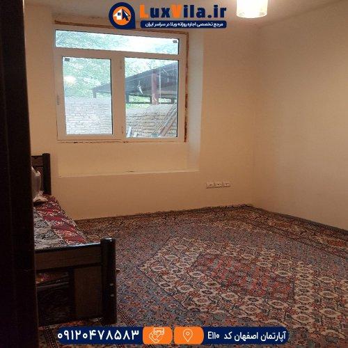 اجاره ویلا اصفهان کد E110