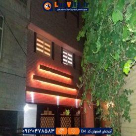 اجاره آپارتمان اصفهان کد E101