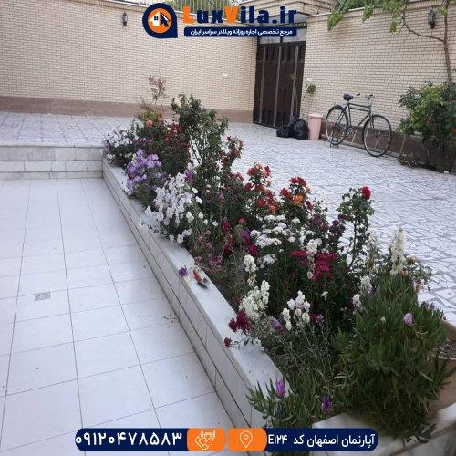 اجاره ویلا اصفهان کد E124
