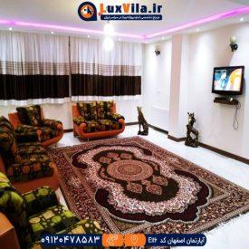 اجاره آپارتمان اصفهان کد E116