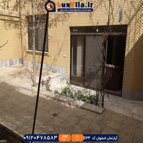 اجاره آپارتمان اصفهان کد E134