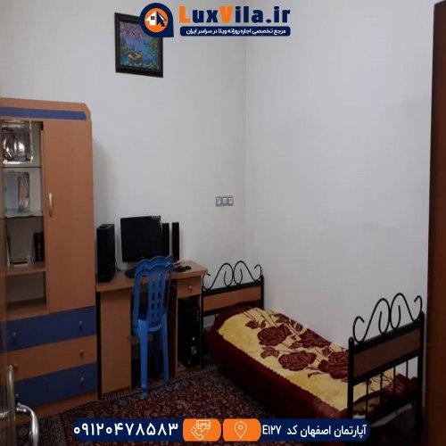 اجاره آپارتمان اصفهان کد E127