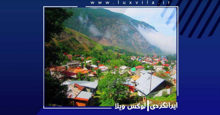 روستای جواهرده یکی از زیباترین مناطق دیدنی رامسر