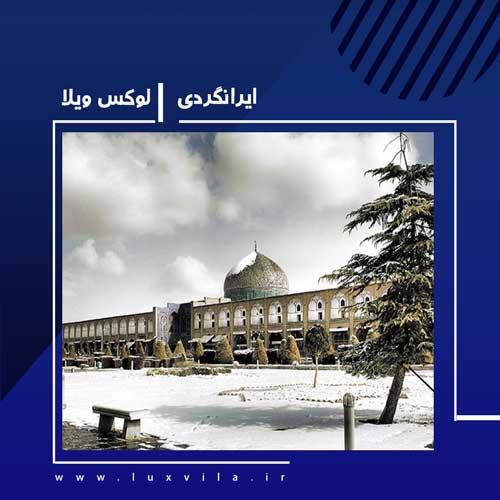 گردشگری در اصفهان – بخش سوم