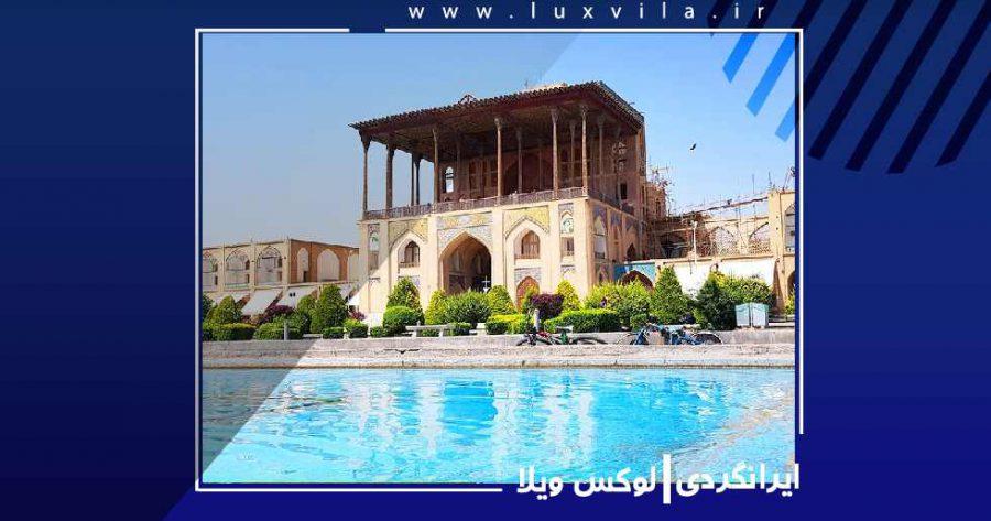 عالی قاپو از جاهای دیدنی اصفهان