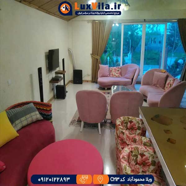 اجاره ویلا محمود آباد کد C213