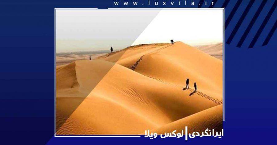 کویر ورزنه از عجایب مناطق گردشگری در اصفهان
