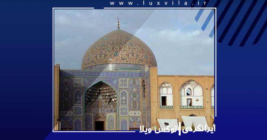 مسجد شیخ لطف الله از جاهای دیدنی اصفهان