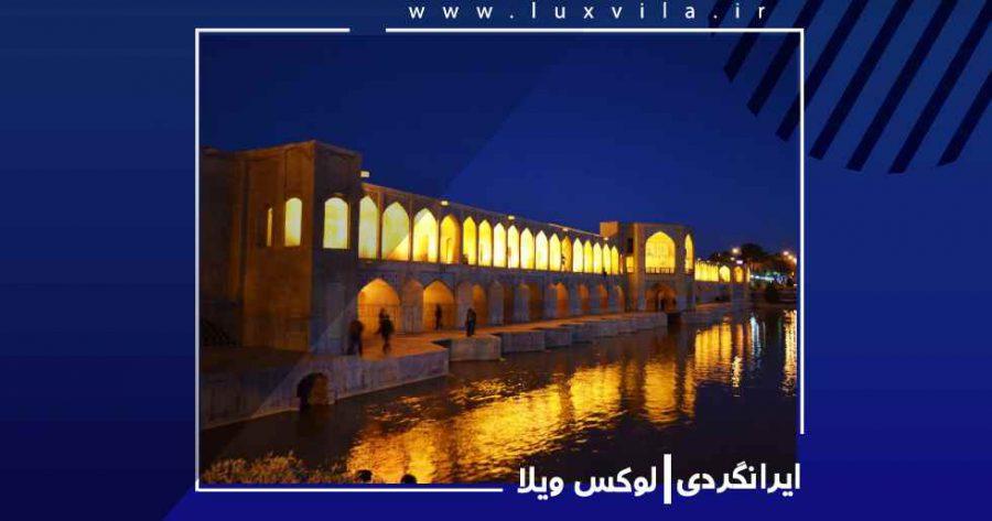 پل خواجو و گردشگری در اصفهان