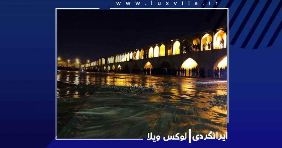سی و سه پل اصفهان محبوبترین مناطق گردشگری اصفهان