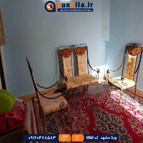 اجاره ویلا در مشهد کد M156