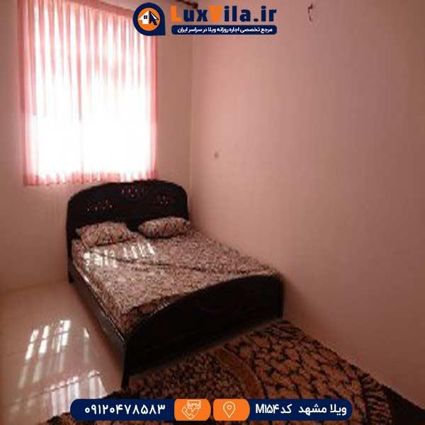 اجاره ویلا در مشهد کد M154