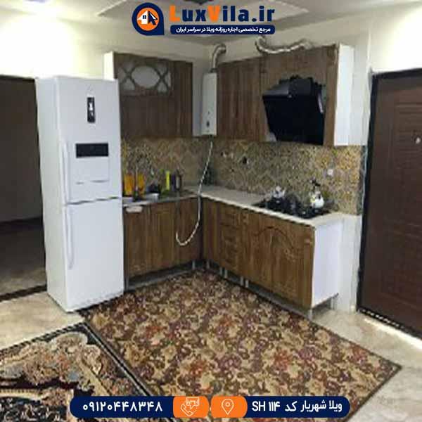اجاره ویلا شهریار کد 114