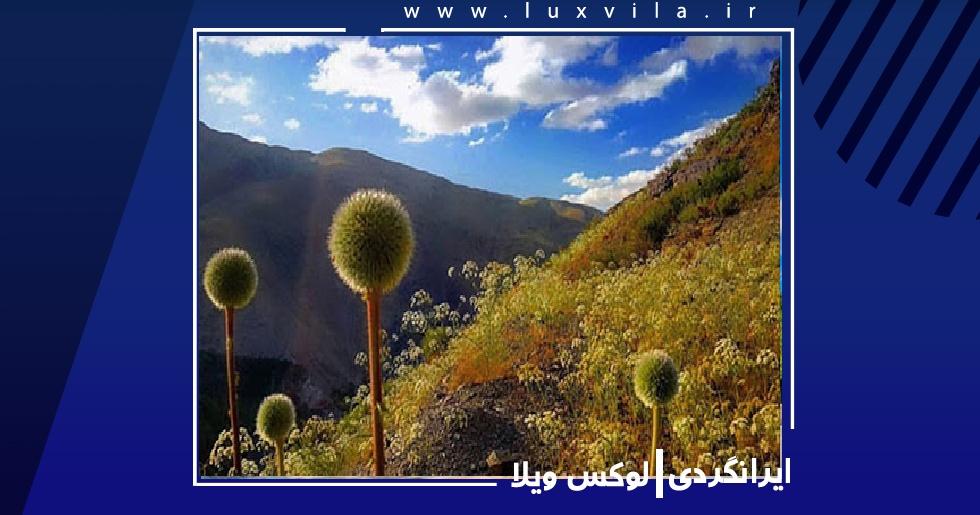 مناطق دیدنی مشهد ، روستای زشک