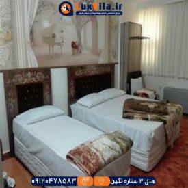 هتل سه ستاره نگین مشهد