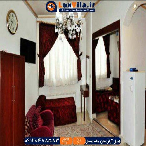 هتل آپارتمان ماه عسل مشهد