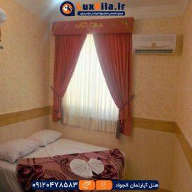 هتل آپارتمان الجواد مشهد