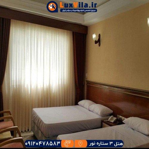 هتل سه ستاره نور مشهد
