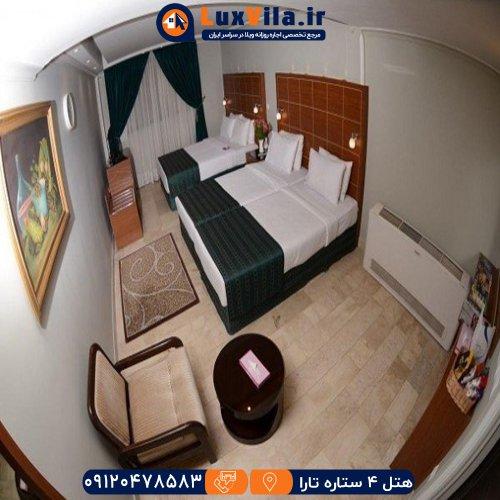 هتل چهار ستاره تارا مشهد