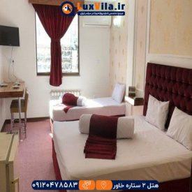 هتل دو ستاره خاور مشهد