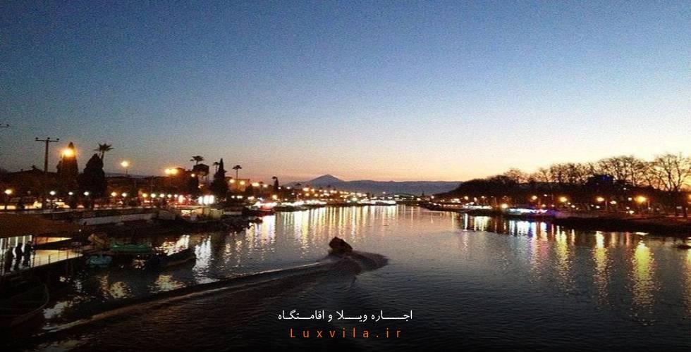 پارک و اسکله قایقرانی بابلسر