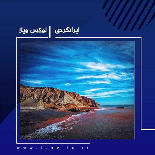 جاذبه های گردشگری جنوب ایران که حتما باید سفر کرد