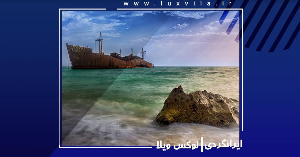 از آسمان آبی جزیره کیش تا برج میلاد تهران