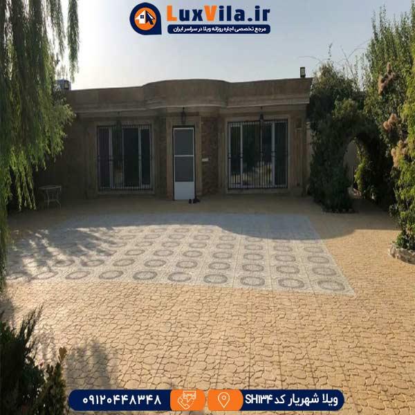 اجاره ویلا باغ در سعید آباد SH134