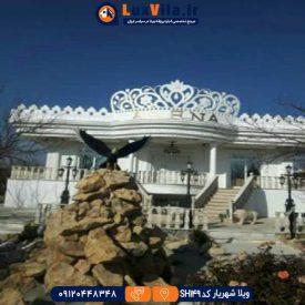 اجاره عمارت در شهریار SH149