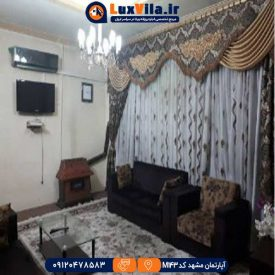 اجاره آپارتمان روزانه در مشهد M143