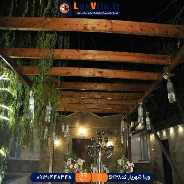رزرو تالار در شهریار SH138
