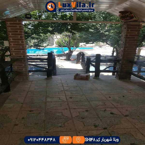 ویلا فول امکانات در شهریار SH148