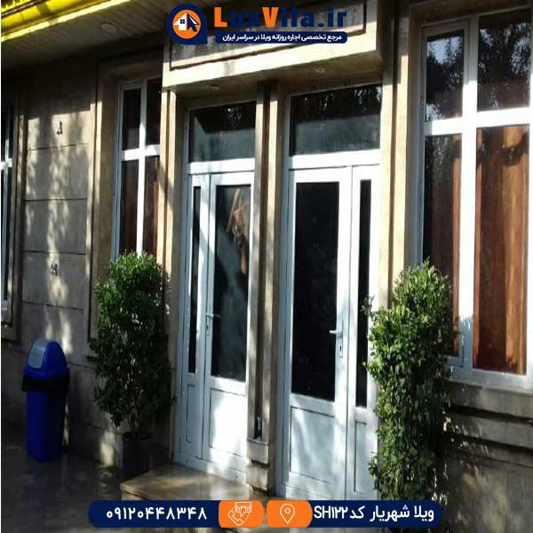 اجاره سالن در شهریار SH122