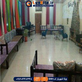 اجاره سالن برای مراسم در شهریار SH128