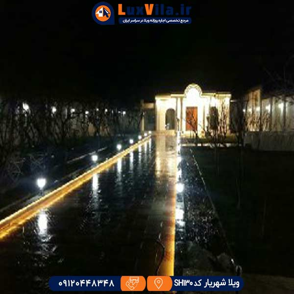 ویلا باغ لوکس در ملارد SH130