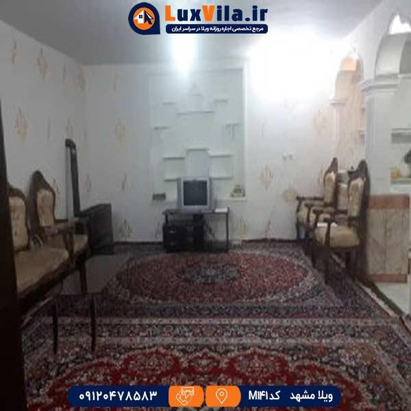 ویلا ارزان در خیابان امام رضا M141