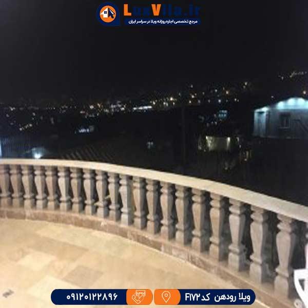 ویلا با استخر آبگرم در رودهن F172
