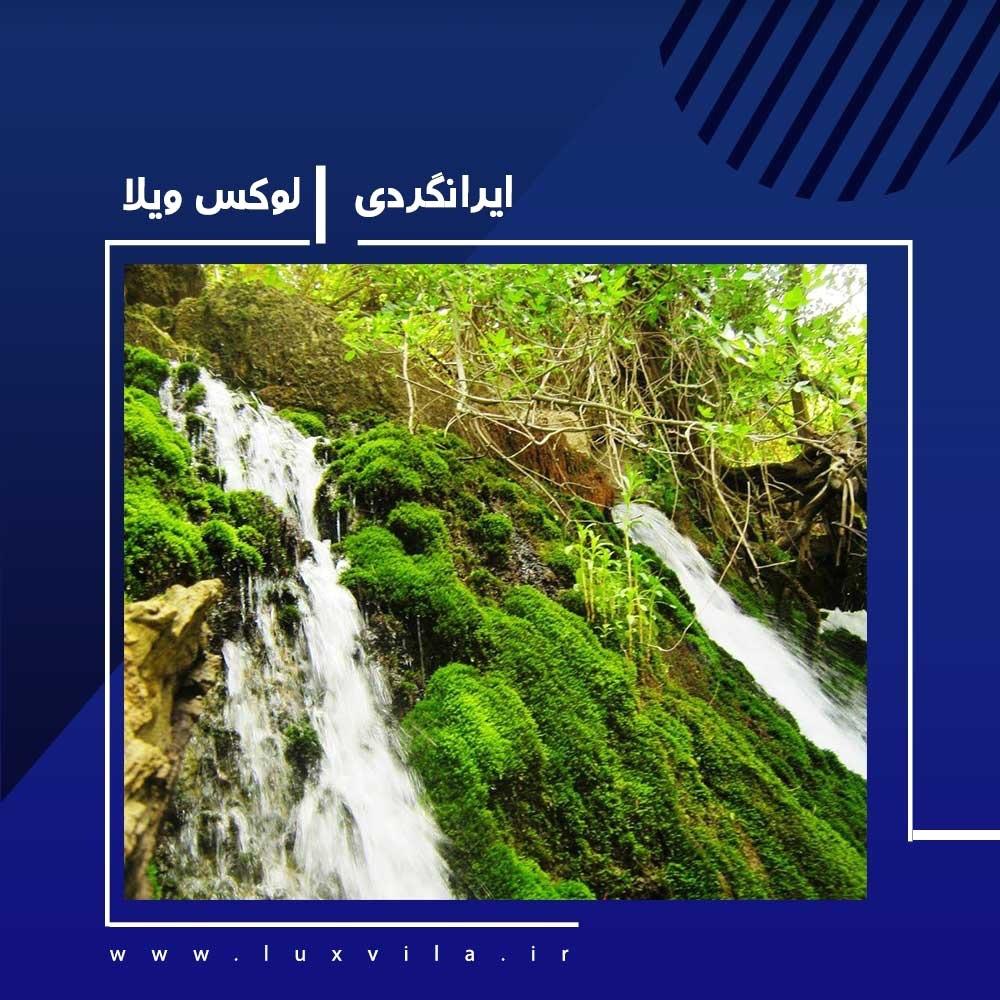 زیباترین روستاهای شمال ایران