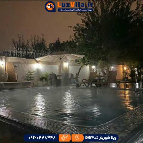 ویلا با استخر روباز آبگرم در شهریار SH124