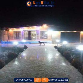 ویلا استخردار در ملارد SH147
